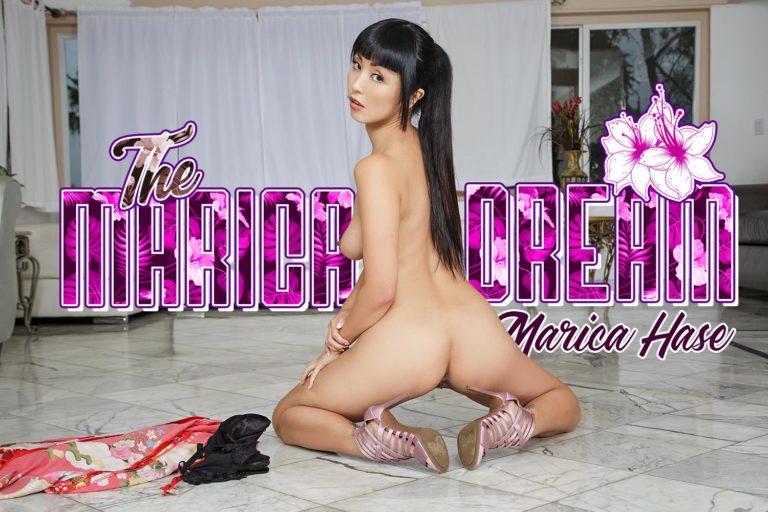 BaDoinkVR - The Marica Dream